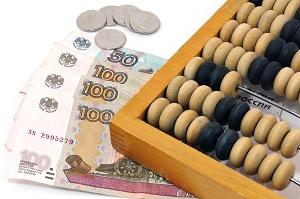 Краткая характеристика счета 50 «Касса» в бухгалтерии – типовые бухгалтерские проводки, субсчет, аналитический учет