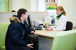 Заполнение заявления о выдаче чековой книжки в банке открытие