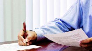Перечисление аванса по заработной плате назначение платежа