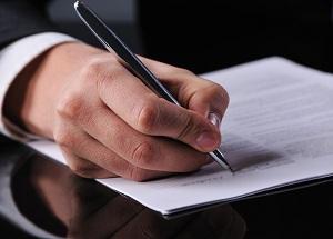 Порядок принятия единственным участником решения об увеличении уставного капитала ООО – образец, заверение