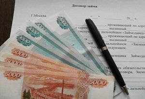 Договор беспроцентного займа от учредителя 2019