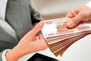 учредитель предоставил беспроцентный займ организации