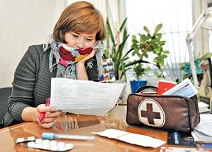 Что делать, если открыт больничный во время отпуска с последующим увольнением – продление, оплата и перерасчет отпускных