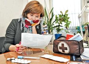 Правила написания заявления о переносе отпуска в связи с больничным листом - образец для скачивания