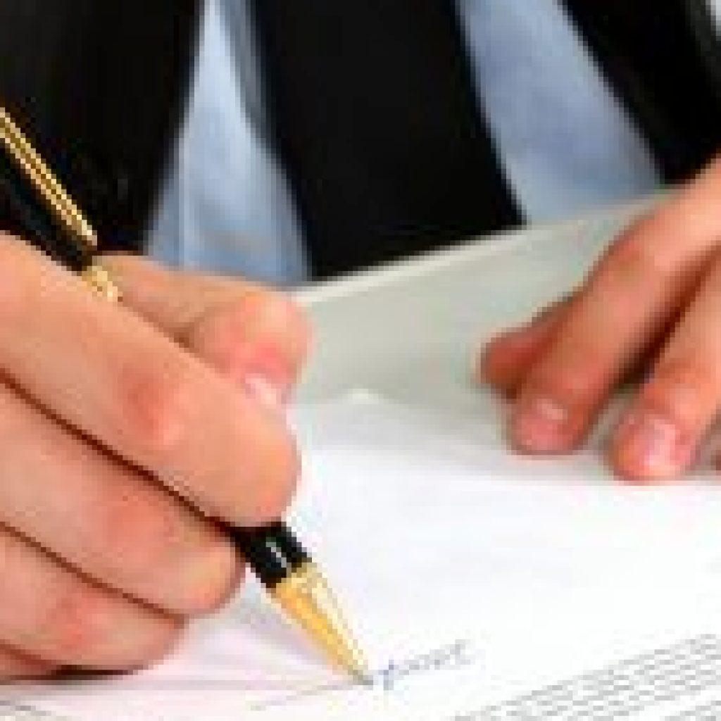 Образец заявления на отгулы за ранее отработанное