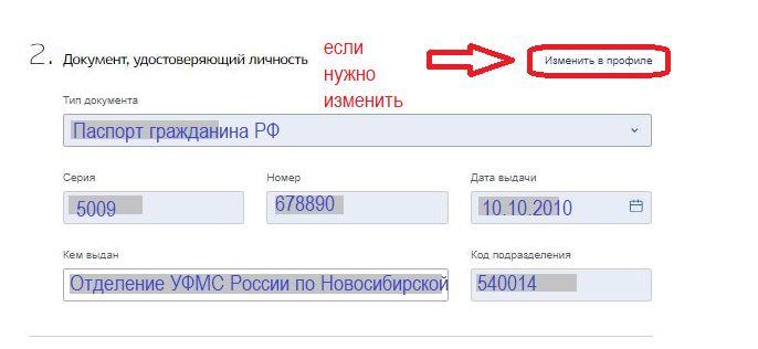 Как оформить заявление на выплату пособия 10 000 рублей на ребенка с 3 до 16 лет в 2020 году?